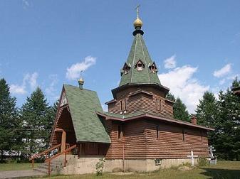 chapelle-monastere-sainte-transfiguration-potton-jpg